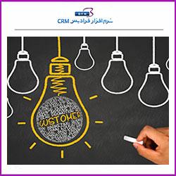 مشتری مداری و ایجاد فرهنگ مشتری گرایی