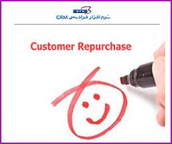 بررسی رابطۀ بین رضایت از پاسخگویی به شکایت و خرید مجدد مشتریان