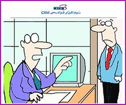 فرهنگ پاسخگویی به مشتری در سازمان های موفق