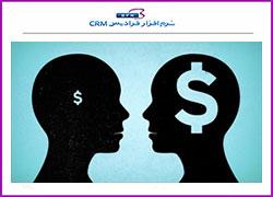 مشتریان شاکی چانه زن و قیمت شکن
