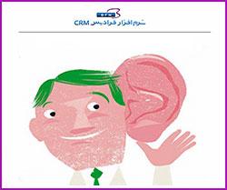 شنوایی سنجی ارتباطی یا شنود مؤثر