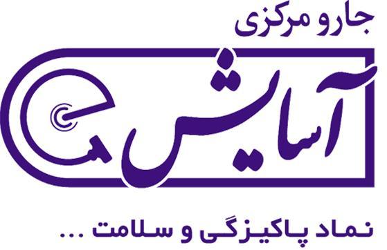 نصب و راه اندازی نرم افزار CRM فرادیس در جارو مرکزی آسایش نمایندگی یزد